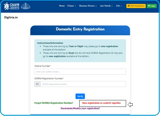 New Registration in the Covid19 Jagratha