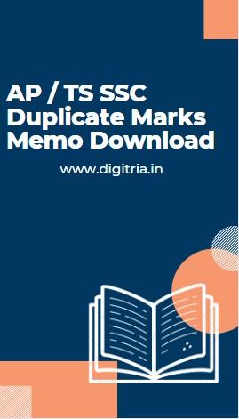 SSC Duplicate Marks Memo