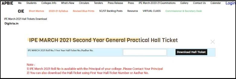 BIEAP Inter Practical Hall Ticket page
