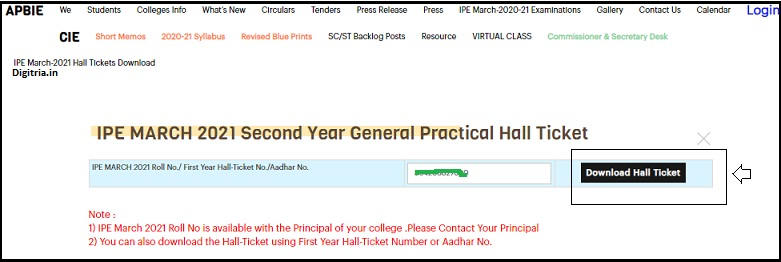 click on Download hall ticket