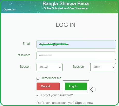 WB Bangla Shasya Bima login page