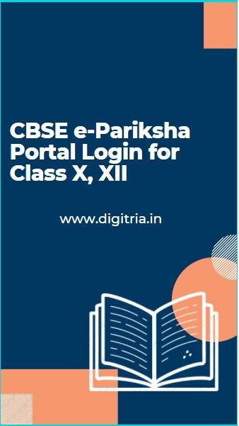 CBSE e pariksha portal