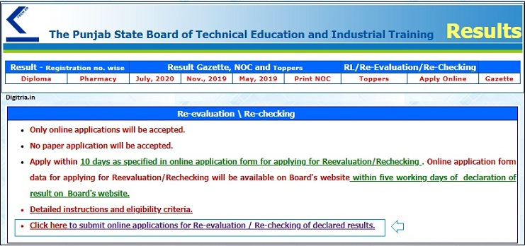 Online Submission for Revaluation/ Rechecking of declared results