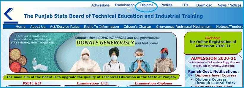 Click on Diploma