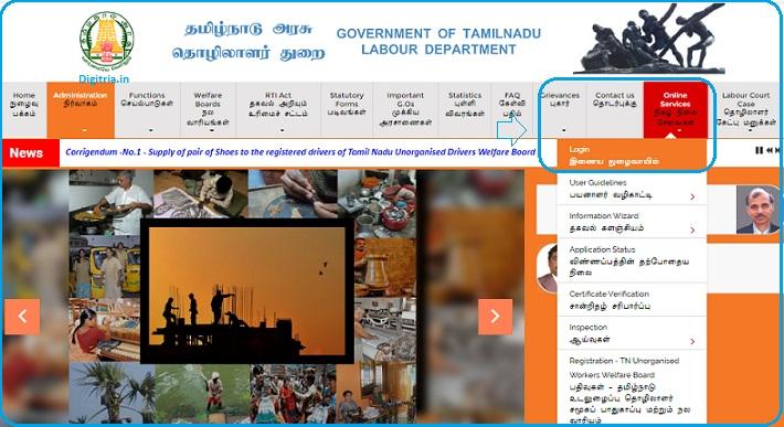 TN Labour Registration Home pahe & Online Services