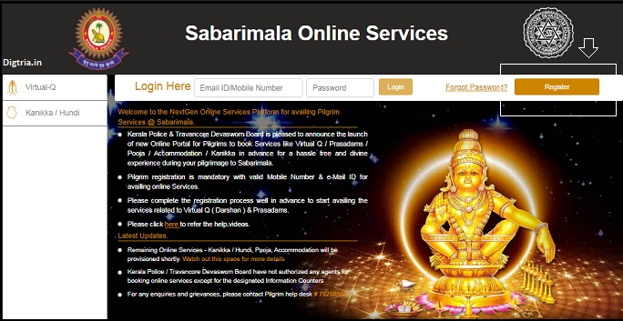 Sabarimala Q Online Booking Home  page