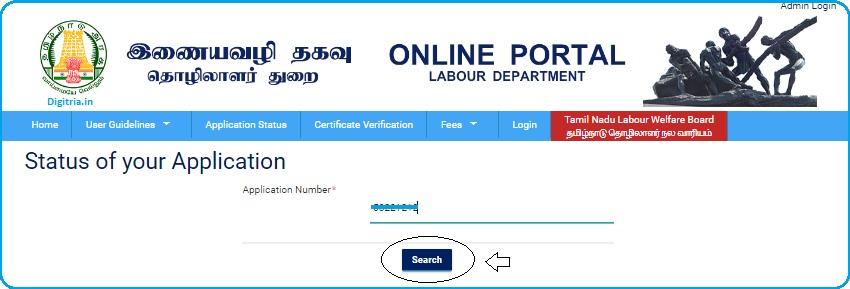 Enter application Number
