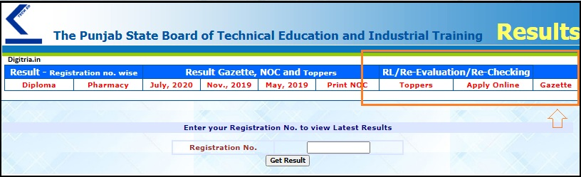 Punjab Diploma Revaluation Results & Apply Online Home page
