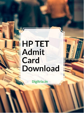HPTET Admit Card
