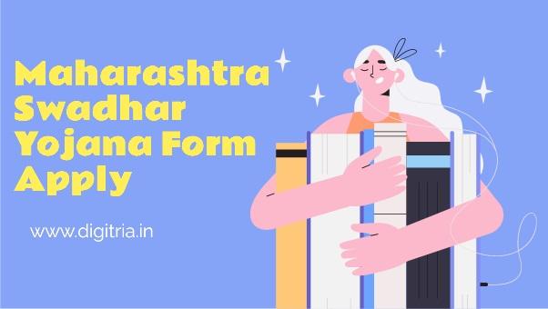 Maharashtra Swadhar Yojana