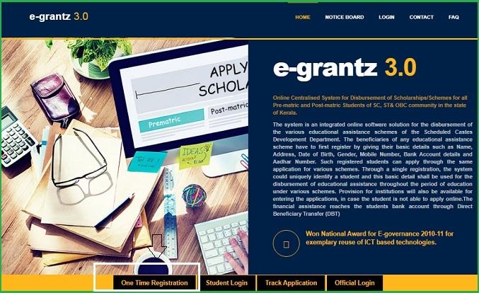 E-Grantz 3.0 Scholarship home page registraion