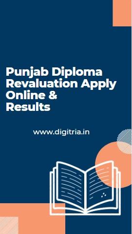 Punjab Diploma Revaluation Results