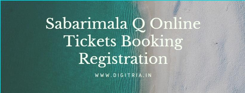 Sabarimala Q Online Booking