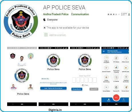 AP Police Seva app