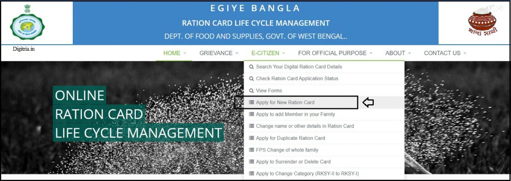 Click on Apply for new ration card