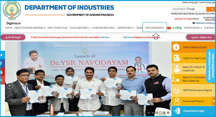 click on the YSR Navodayam & AP Tailors Scheme link.