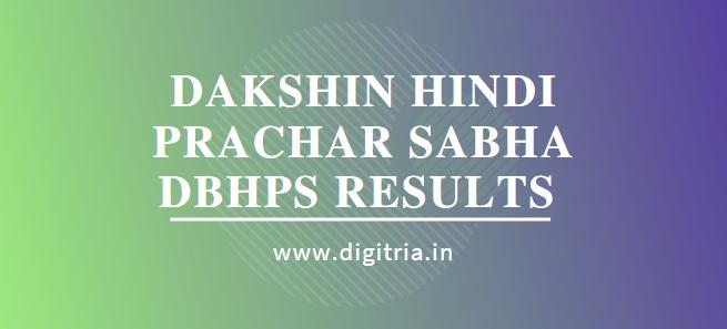 Dakshin Hindi Prachar Sabha DBHPS Results