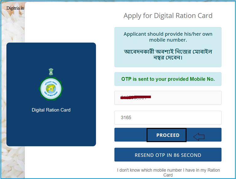 Enter mobile number and OTP