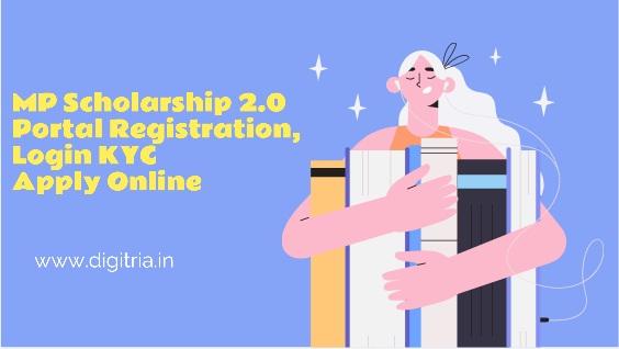 MP Scholarship 2.0 Portal