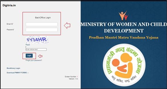 PMMVY Scheme Home page