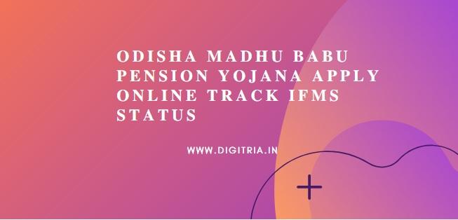 Odisha Madhu Babu Pension