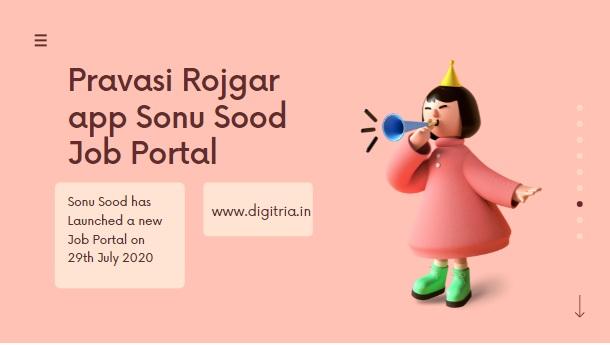 Pravasi Rojgar app