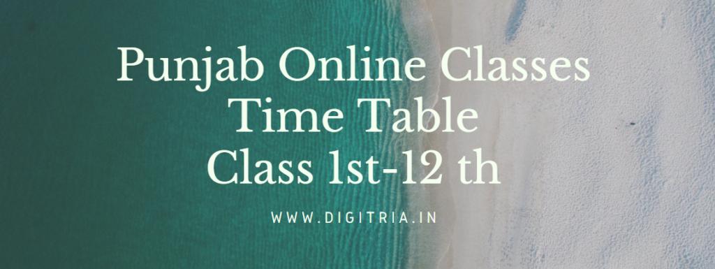 Punjab Online Classes Time table