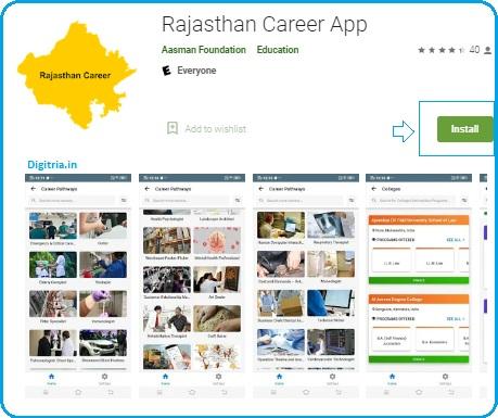 Rajasthan Rajiv Gandhi Career app
