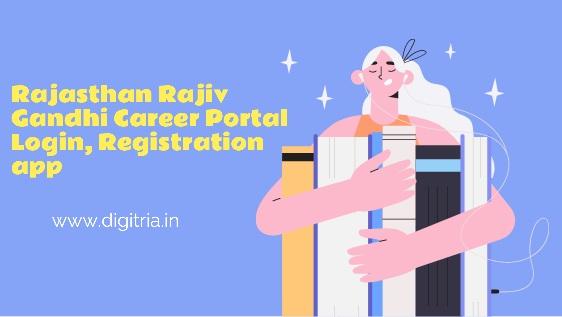 Rajasthan Rajiv Gandhi Career Portal