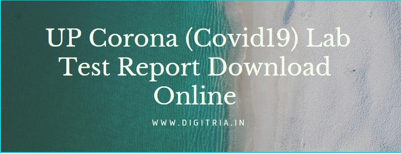 UP Corona Lab Test Report