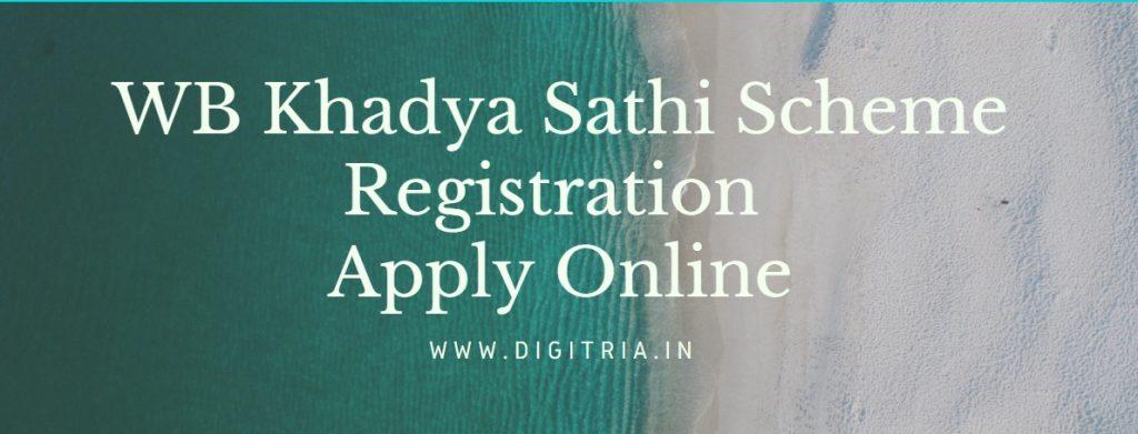 WB Khadya Sathi Scheme