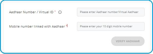 Aadhar Vetification