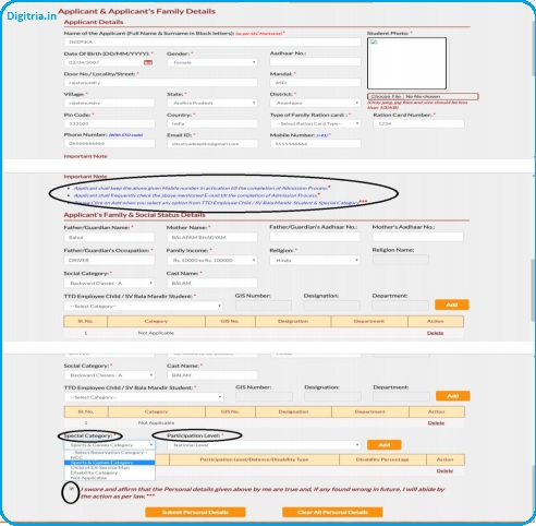 Application Form of TTD Junior College admissions