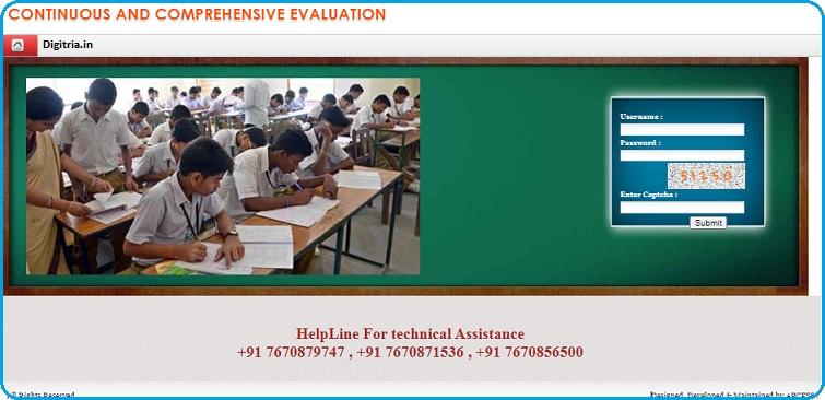 CAA Login page of AP Student Info Login
