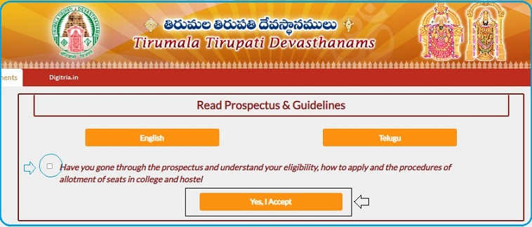 CLick on I accept button of TTD Junior College admissions