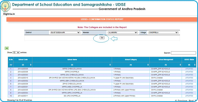 Check Status of the UDISE