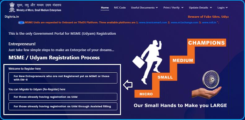 MSME Udyam Registration Home page