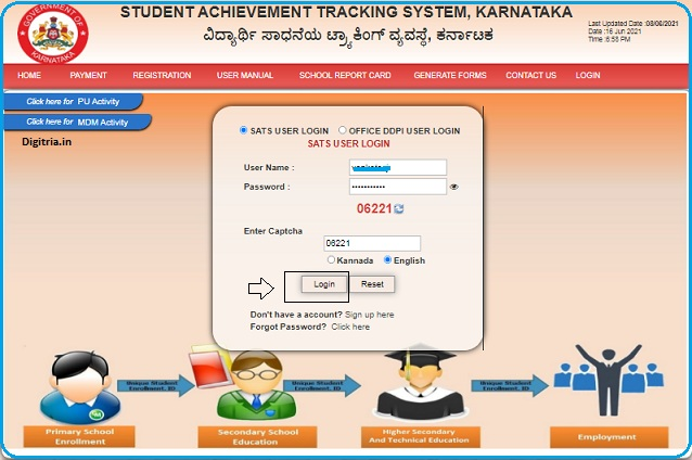 click on STS Karnataka Login