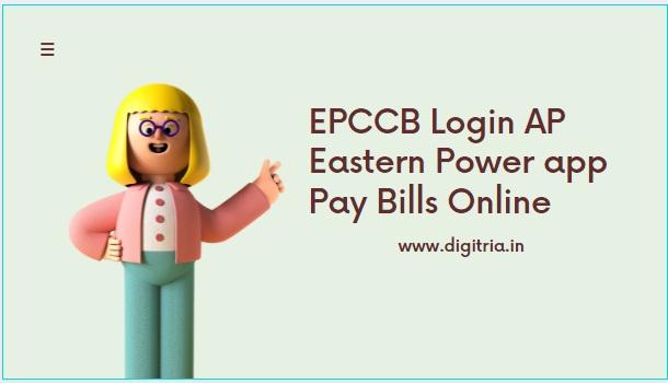 EPCCB Login
