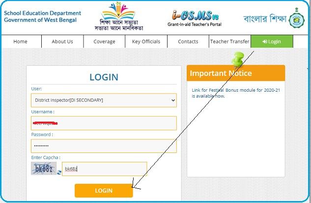 iOSMS Pay Slip login