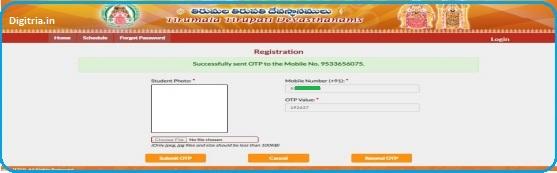 Enter phone number otp