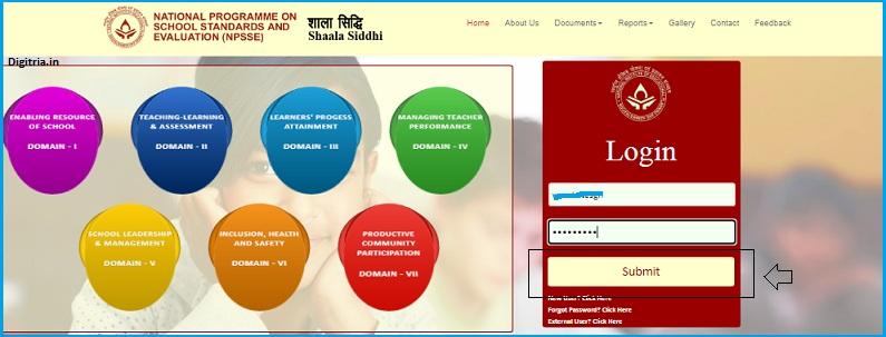 Shaala Siddi Login page. Enter user name and password