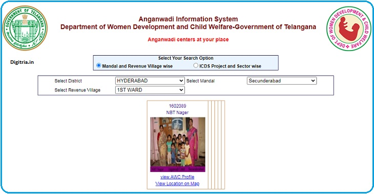 Get details of the anganwadi