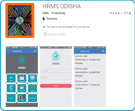 HRMS app