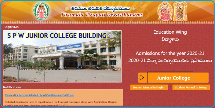 TTD Junior College admissions Home page