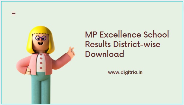 MP Excellence School Results