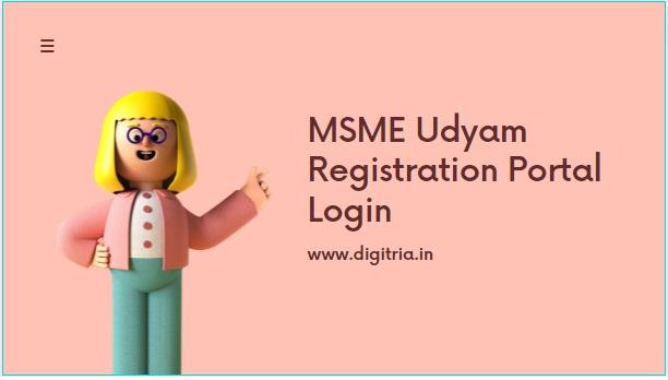 MSME Udyam Registration Portal