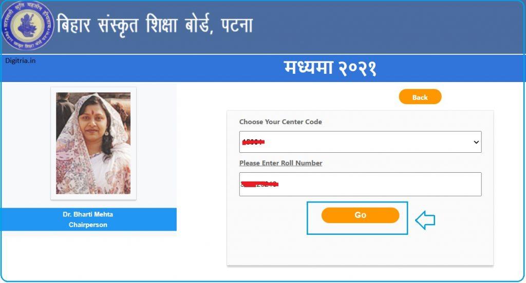Madhyama 2021 results
