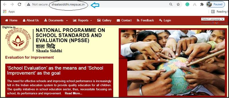 Shaala Siddi Login home page