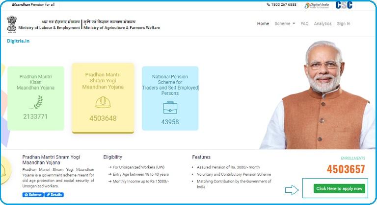 click on the apply for PM Kisan Maan Dhan Yojana